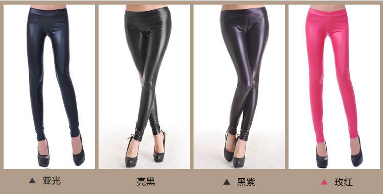 Sexy faux leather leggings for women