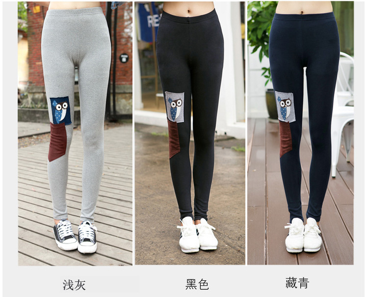 Owl patch stitching cotton leggings