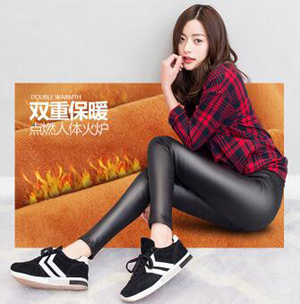 Imitation leather female foot outside winter warm tight pants wholesale