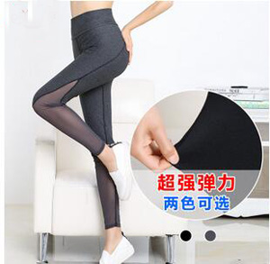 Double Romesports fitness network yarn splicing yoga pants wholesale