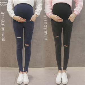 Wholesale shredded stretch pregnant women jeans