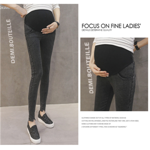 High waist stretch pregnant women denim leggings