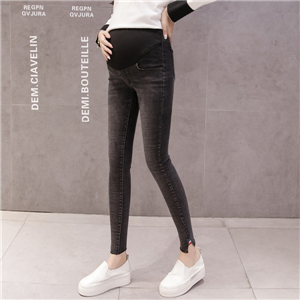 Wholesale high waist stretch pregnant women jeans