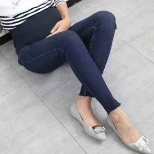 Stretch slim maternity jeans