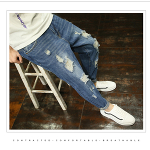 China wholesale hole loose jeans pants