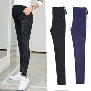 High waist stretch pregnant cotton snowflake jeans
