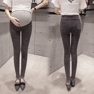 Wholesale high waist stretch pregnant feet jeans