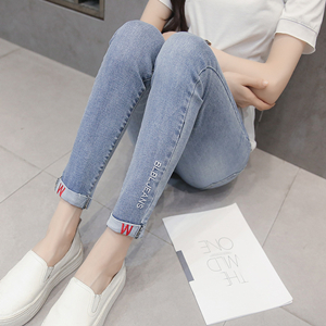 Wholesale letters embroidered marternity nine points jeans
