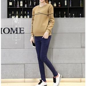 Wholesale high waist stretch slim jeans