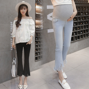 High waist stretch trumpet maternity jeans