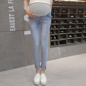 High waist patch stretch pregnant jeans