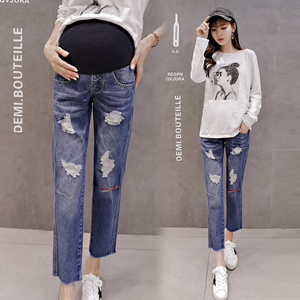 High waist worn out nine points denim maternity pants