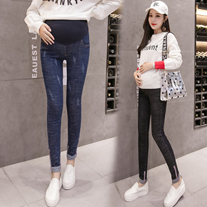 Thin section slim stretch denim maternity pants