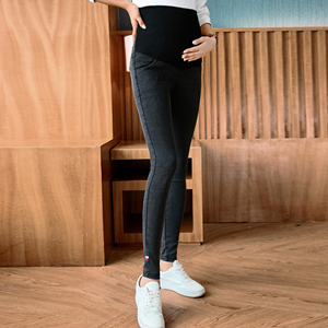 High waist stretch pregnant women denim pencil pants