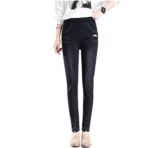 High-rise stretch elasticated skinny jeans