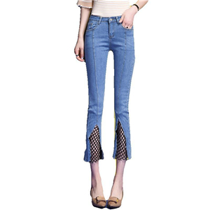 China wholesale fish net holes cotton jeans