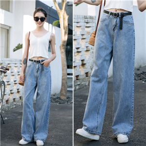 High waist straight cotton jeans wholesale from China