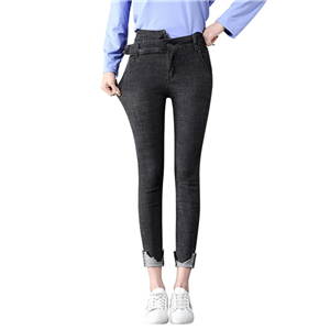 High waist edging irregular thin slim jeans