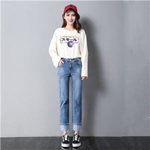 High waist slim straight straight cuffed cheap jeans
