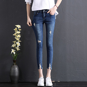 Nine points stretch slim slim jeans with ripped feet