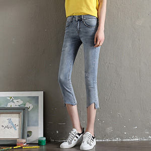 High-rise skinny slim jeans with holes